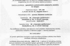 EPS 200