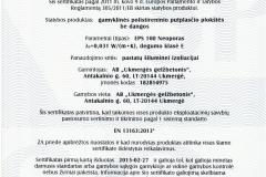 EPS_100_neoporas