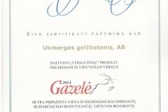 Sertfiktas_Gazele